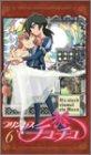 プリンセスチュチュ 6(six) [VHS] 加藤奈々絵 櫻井孝宏 矢薙直樹 水樹奈々 キングレコード