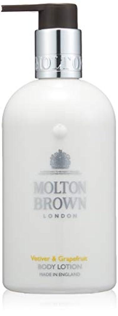 カウンタアコード好みMOLTON BROWN(モルトンブラウン) ベチバー&グレープフルーツ コレクション V&Gボディローション ボディクリーム 300ml