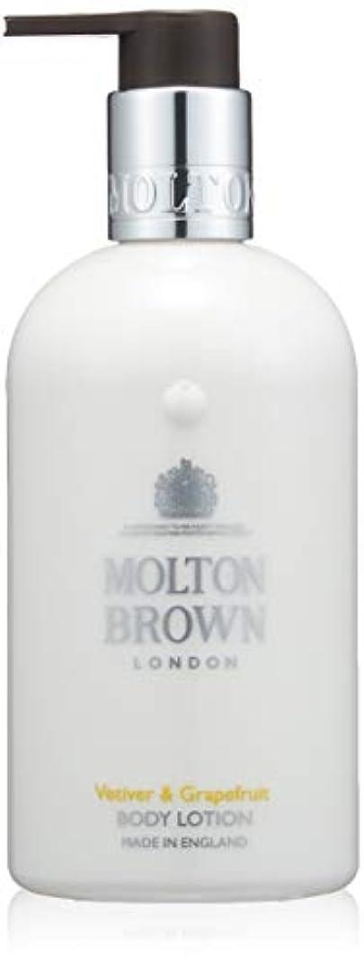遮る市区町村グレードMOLTON BROWN(モルトンブラウン) ベチバー&グレープフルーツ コレクション V&Gボディローション