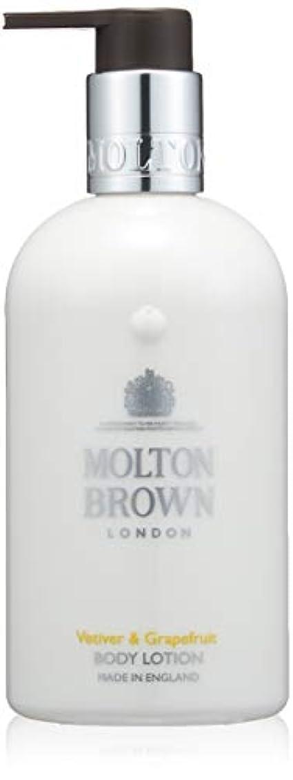 条件付きラウンジ編集者MOLTON BROWN(モルトンブラウン) ベチバー&グレープフルーツ コレクション V&Gボディローション