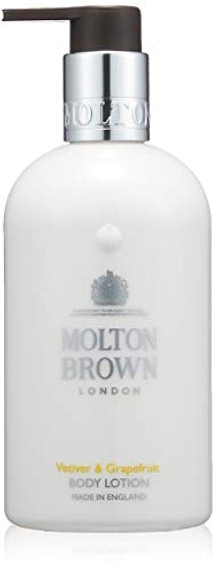 屋内酸素マーチャンダイジングMOLTON BROWN(モルトンブラウン) ベチバー&グレープフルーツ コレクション V&Gボディローション