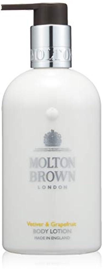 レスリング植木上記の頭と肩MOLTON BROWN(モルトンブラウン) ベチバー&グレープフルーツ コレクション V&Gボディローション ボディクリーム 300ml