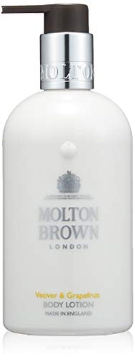 ボランティア重さなすMOLTON BROWN(モルトンブラウン) ベチバー&グレープフルーツ コレクション V&Gボディローション