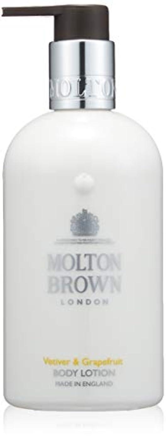 ほぼ間接的気難しいMOLTON BROWN(モルトンブラウン) ベチバー&グレープフルーツ コレクション V&Gボディローション
