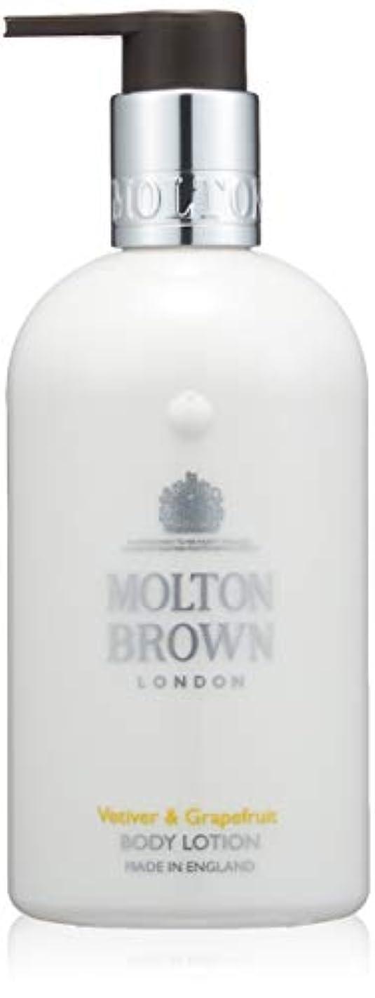 医薬品難しい愛情深いMOLTON BROWN(モルトンブラウン) ベチバー&グレープフルーツ コレクション V&Gボディローション