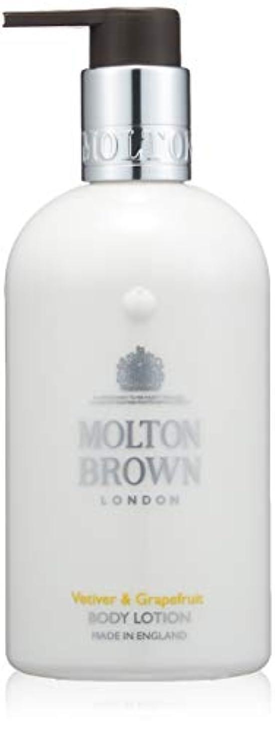 リレージャズ武装解除MOLTON BROWN(モルトンブラウン) ベチバー&グレープフルーツ コレクション V&Gボディローション ボディクリーム 300ml