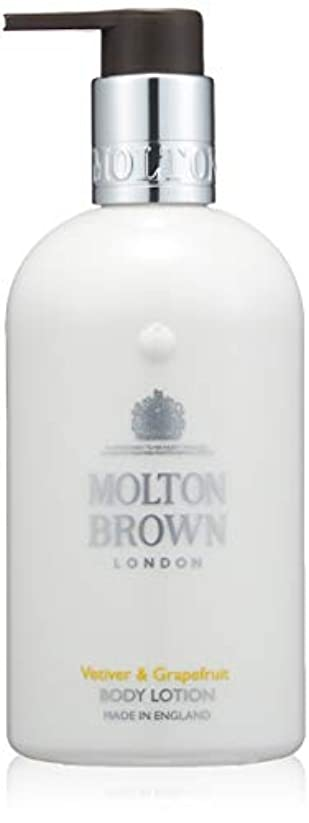 長々と慈善揺れるMOLTON BROWN(モルトンブラウン) ベチバー&グレープフルーツ コレクション V&Gボディローション
