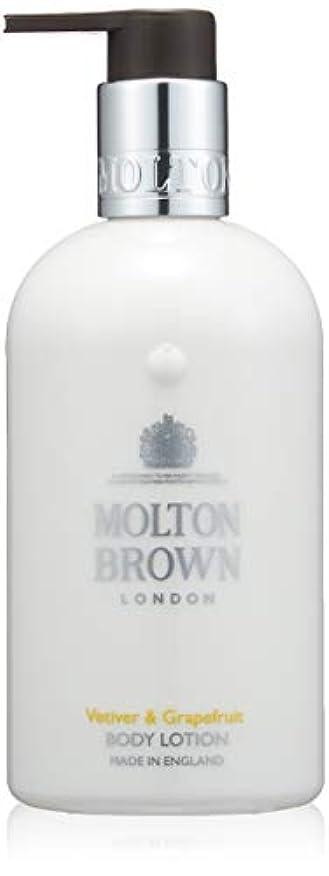 行南東郊外MOLTON BROWN(モルトンブラウン) ベチバー&グレープフルーツ コレクション V&Gボディローション