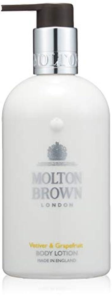 空気おばあさん呼吸MOLTON BROWN(モルトンブラウン) ベチバー&グレープフルーツ コレクション V&Gボディローション