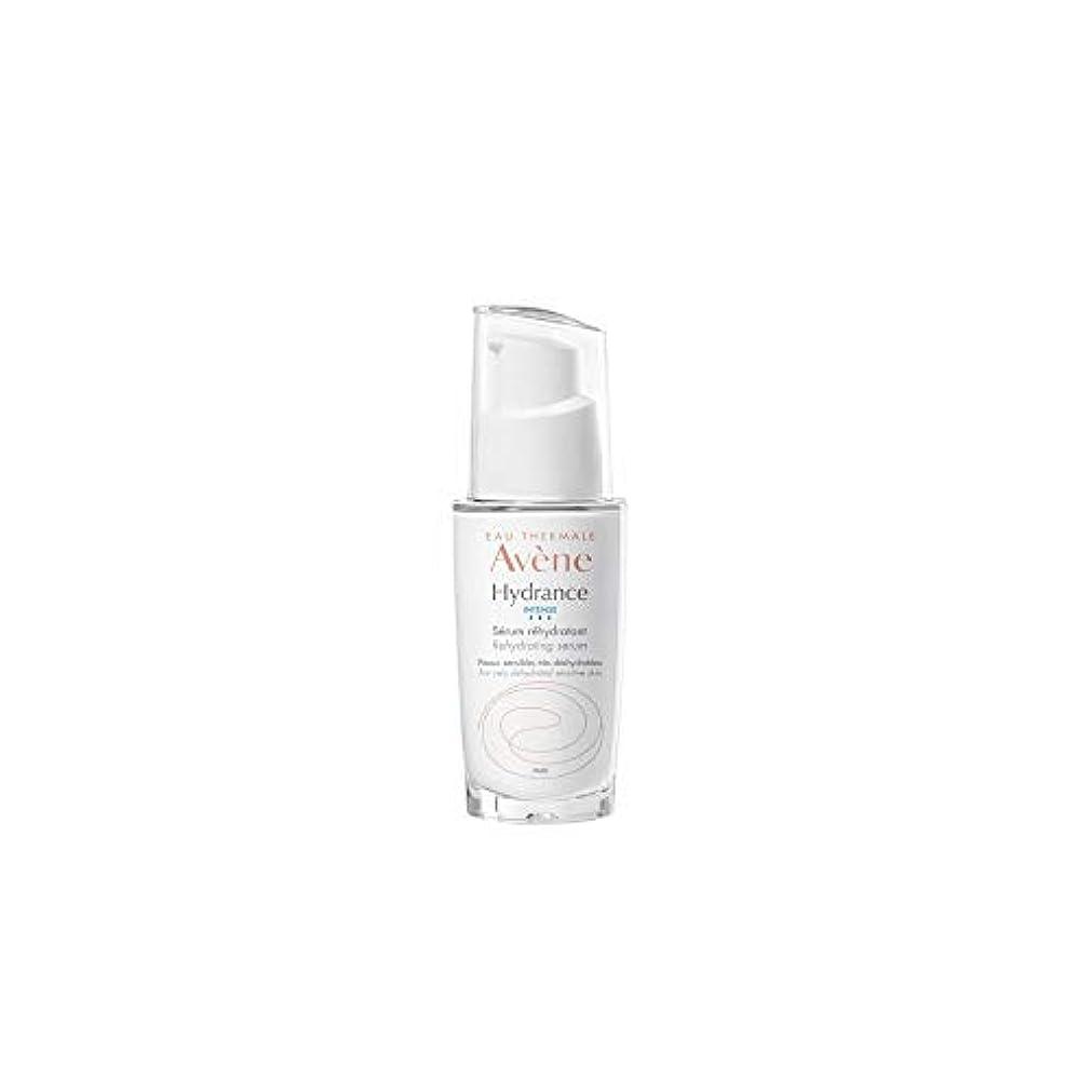 隠された万歳欠点アベンヌ Hydrance Intense Rehydrating Serum - For Very Dehydrated Sensitive Skin 30ml/1oz並行輸入品