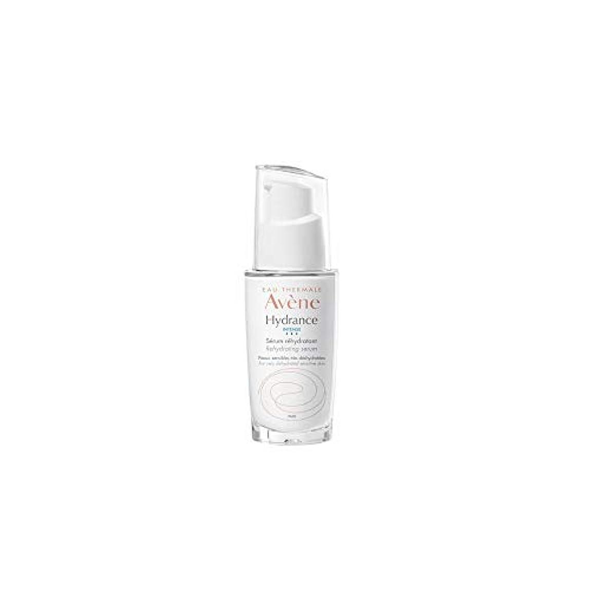 無効作ります推進、動かすアベンヌ Hydrance Intense Rehydrating Serum - For Very Dehydrated Sensitive Skin 30ml/1oz並行輸入品