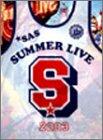 「SUMMER LIVE 2003」 流石だスペシャルボックス (通常版) [DVD]