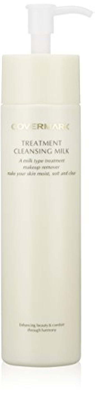 ロマンチックタイト入浴カバーマーク クレンジングミルク 200g