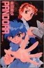 PANDORA (眠れぬ夜の奇妙な話コミックス)の詳細を見る
