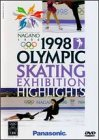 1998 Olympic Skating Exhibition Highlights [DVD]