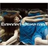 EXTENDED(初回)(CCCD)(DVD付)