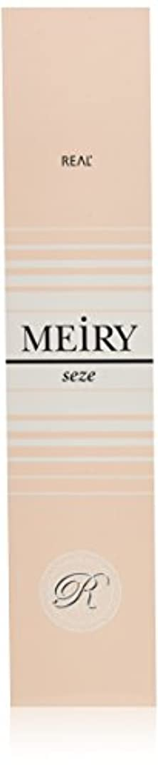 不一致マエストロ所有者メイリー セゼ(MEiRY seze) ヘアカラー 1剤 90g 8WB