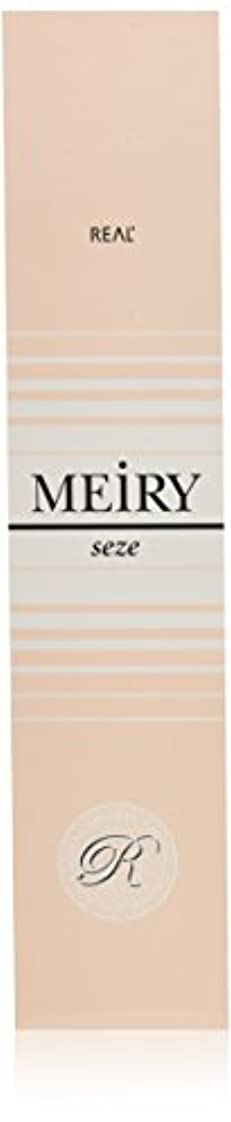 メイリー セゼ(MEiRY seze) ヘアカラー 1剤 90g 8WB