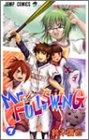 Mr.FULLSWING 第7巻