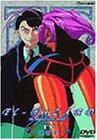 神秘の世界エルハザード TV11-13 [DVD]