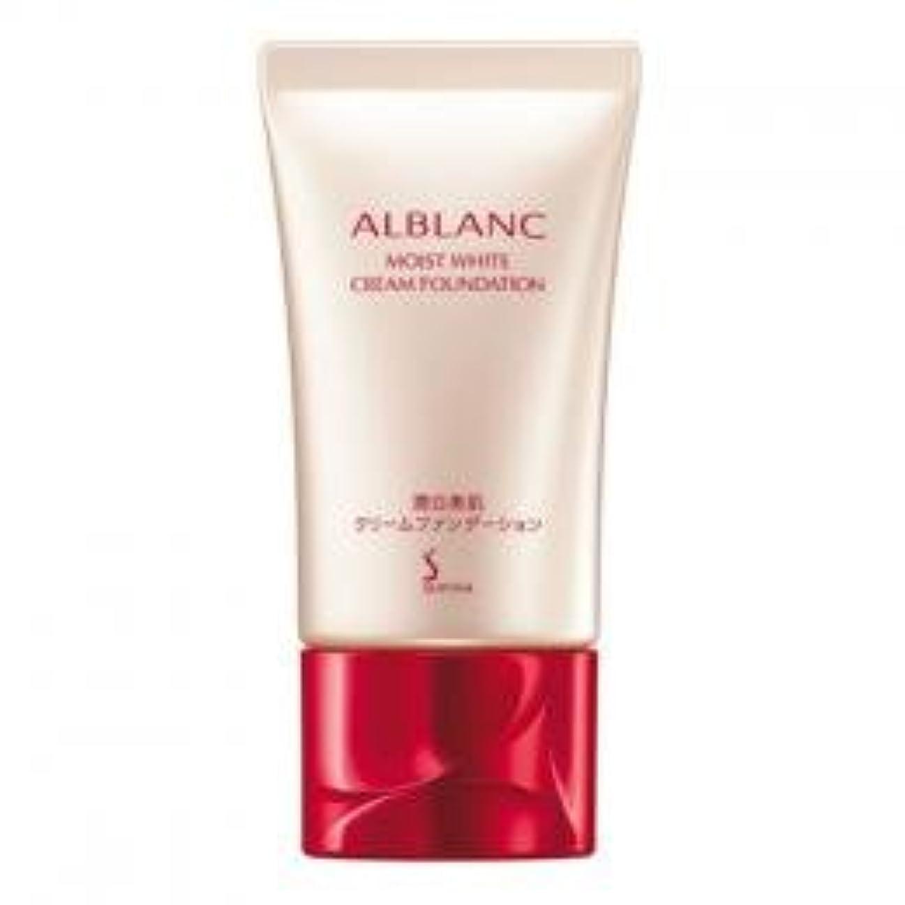 ありそう純粋に突っ込むソフィーナ アルブラン 潤白美肌クリームファンデーション ピンクオークル03