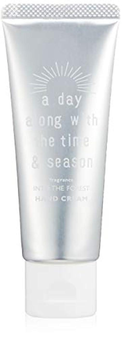 アデイ(a day) ハンドクリーム イントゥーザフォレスト 50g (弱酸性 天然由来 針葉樹のすがすがしさとウッディー感が森林浴を思わせる香り)