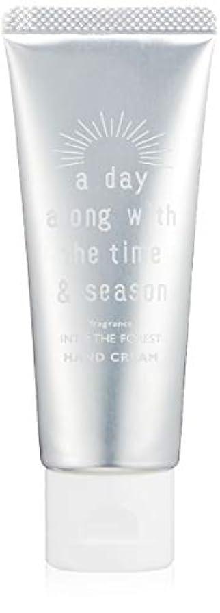 最終喜劇影のあるアデイ(a day) ハンドクリーム イントゥーザフォレスト 50g (弱酸性 天然由来 針葉樹のすがすがしさとウッディー感が森林浴を思わせる香り)