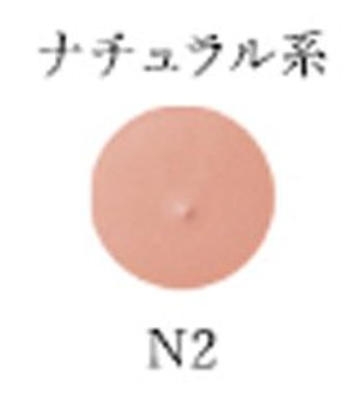 旅客仲良し状オリリー ナチュラルカバーファンデーション(リフィル)<ケース別売> 《12g》<カラー:N2>