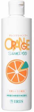 オレンジシャンプー