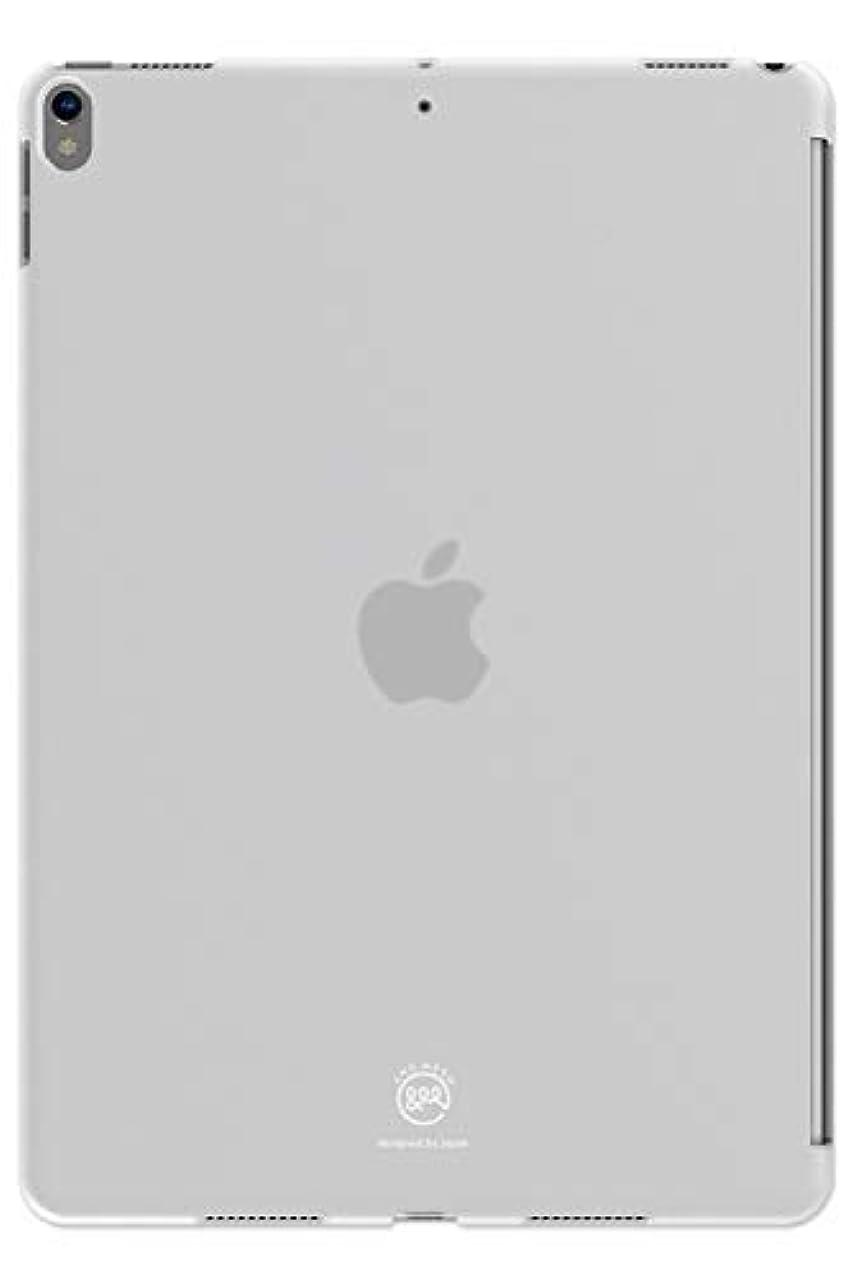 更新袋ブレーキAndMesh iPad Pro 10.5 ケース Basic Case 純正スマートカバー対応 純正スマートキーボード対応 背面ケース/マットクリア AMBSD201-MCR