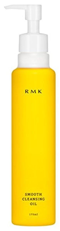 指定するフェローシップバックアップRMK スムース クレンジングオイル 175ml [並行輸入品]