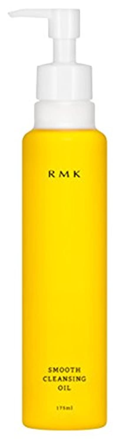 上下する環境反応するRMK スムース クレンジングオイル 175ml [並行輸入品]