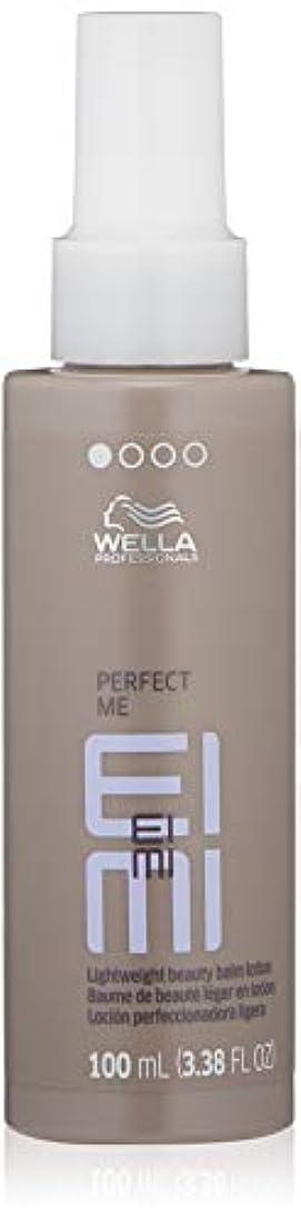広がり母評価可能Wella EIMIパーフェクト?ミー軽量ビューティーバームローション100ミリリットル/ 3.38
