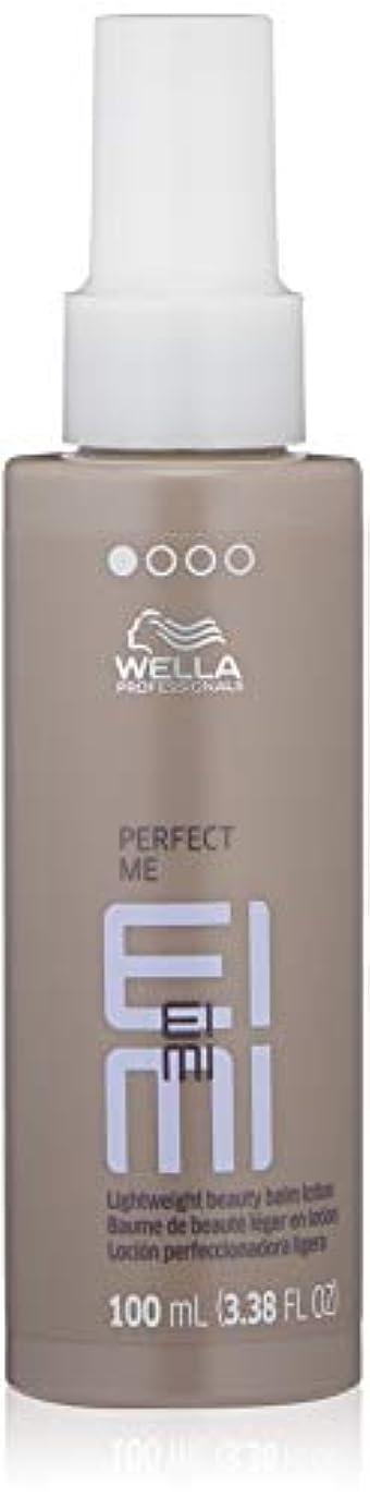 特徴づける波巨大Wella EIMIパーフェクト?ミー軽量ビューティーバームローション100ミリリットル/ 3.38
