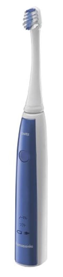 有望びっくりするクライマックスパナソニック 電動歯ブラシ ドルツ 青 EW-DL12-A
