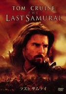 ラスト サムライ [DVD]の詳細を見る