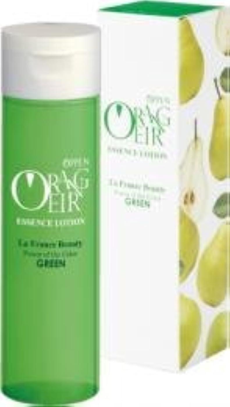 好きマラドロイト寝室を掃除するオッペン化粧品 オランジェール エッセンスローション 180ml