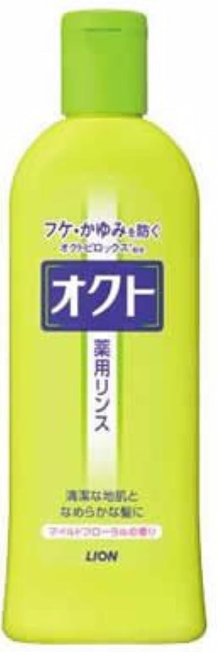 グロー人種特異なオクト リンス 320ml [医薬部外品]