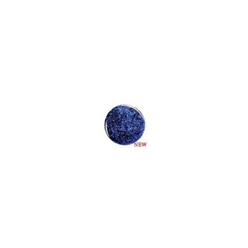 リアル炎上始めるジェレレーション カラー969G