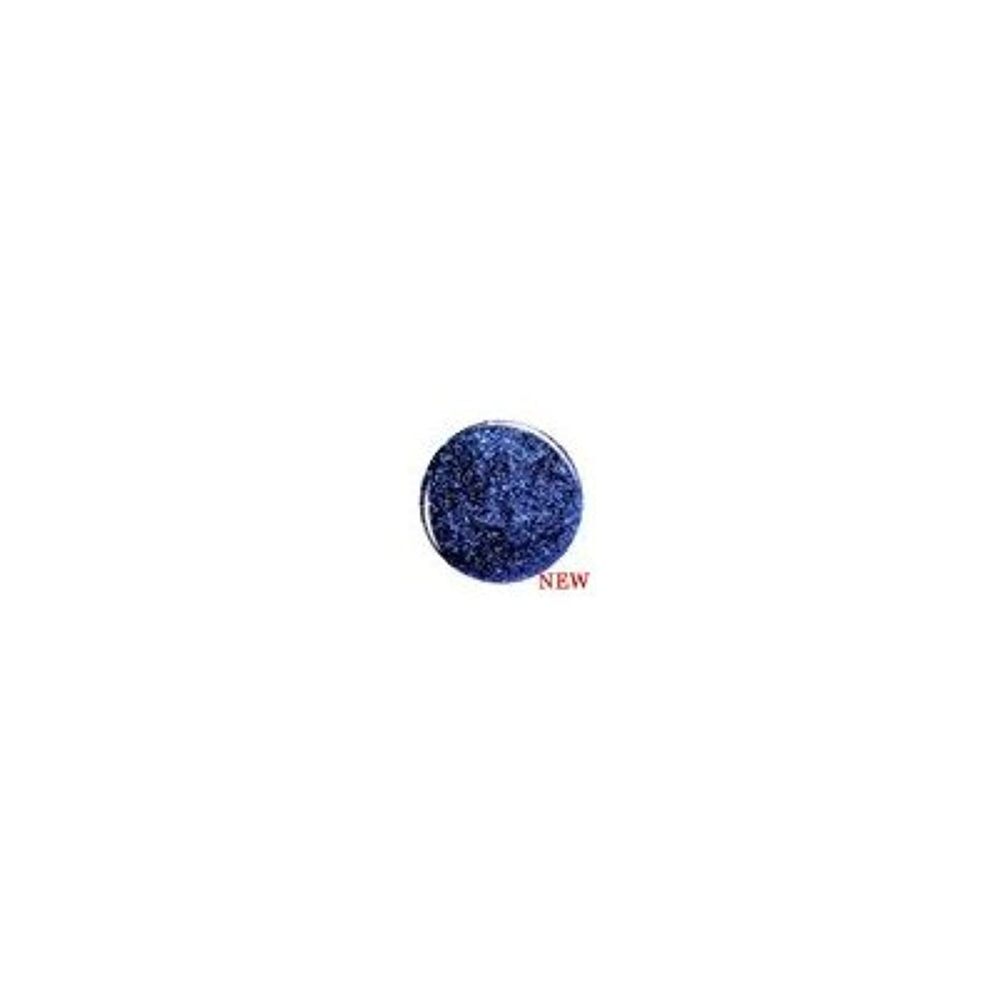 指定トークリアルジェレレーション カラー969G
