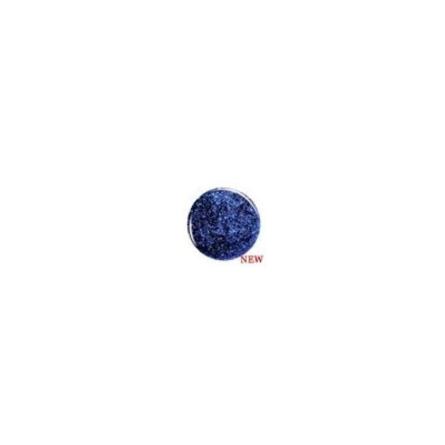 ガム間欠アルミニウムジェレレーション カラー969G