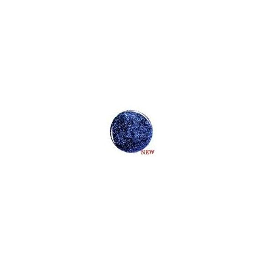 バイソンペルソナ宇宙ジェレレーション カラー969G