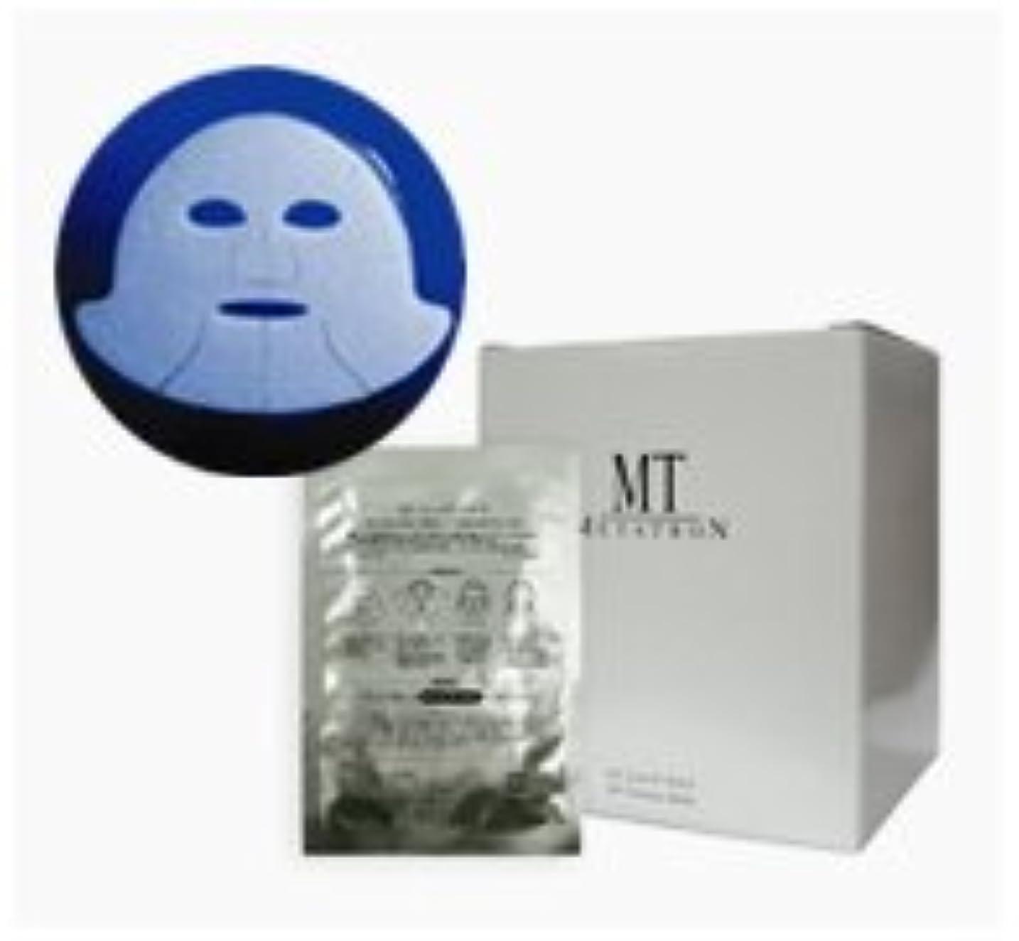 拮抗するアーク論争的MT コントア?マスク