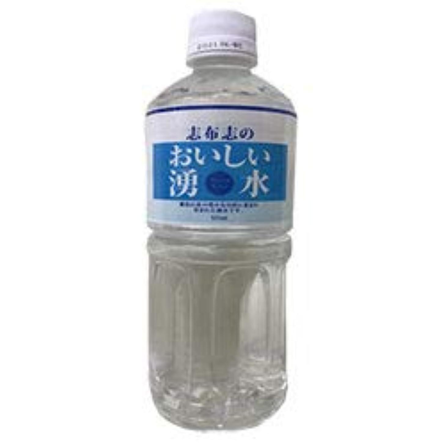出席する細胞彼らは霧島湧水 志布志のおいしい湧水 555mlペットボトル×24本入