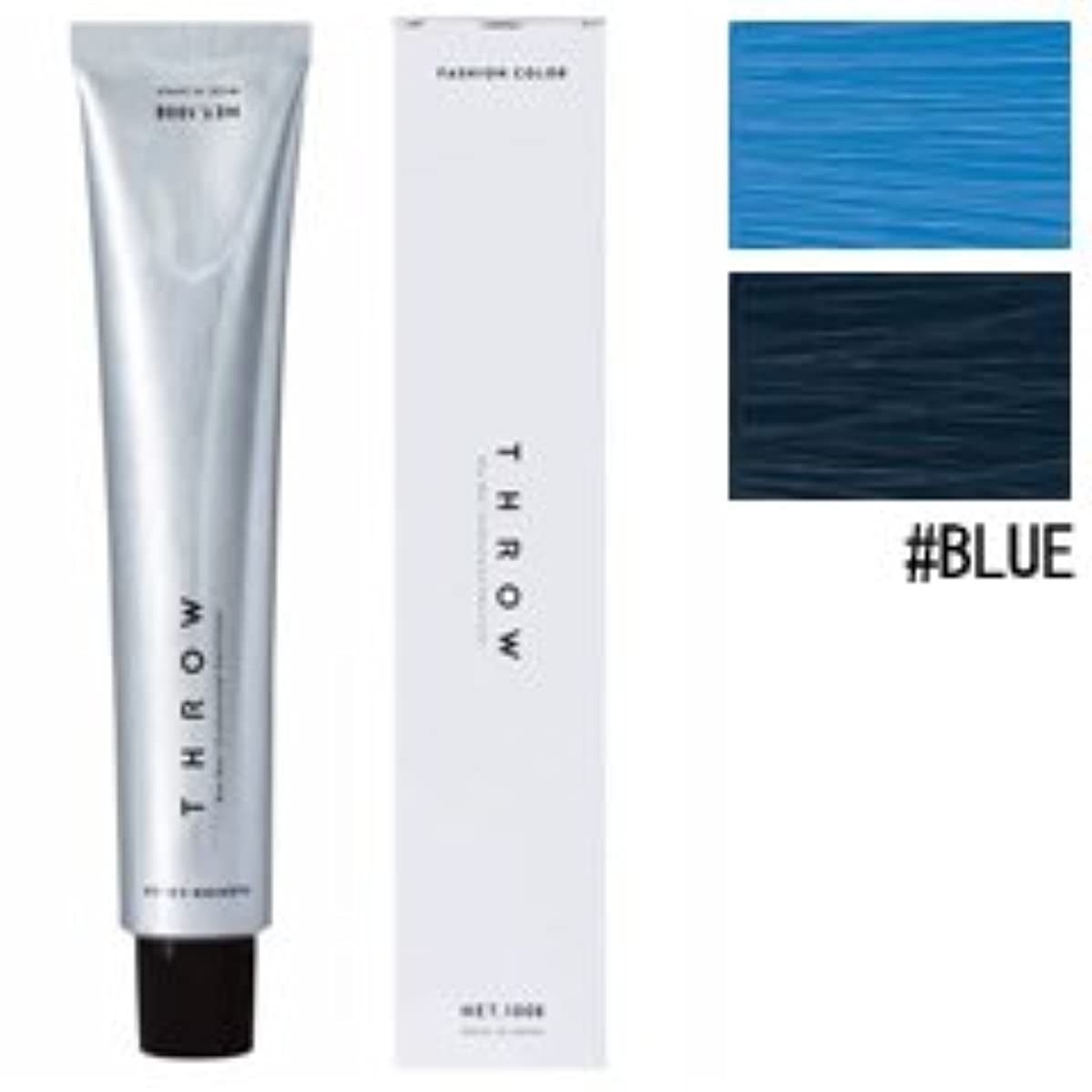 洗剤キャンセル魔女【モルトベーネ】スロウ ファッションカラー #BLUE 100g