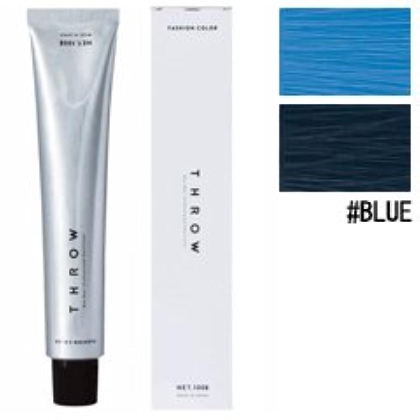 行所属日焼け【モルトベーネ】スロウ ファッションカラー #BLUE 100g