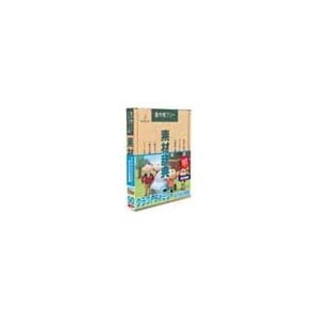 美的わざわざカード写真素材 素材辞典Vol.90 クラフトファミリー ほのぼの家族