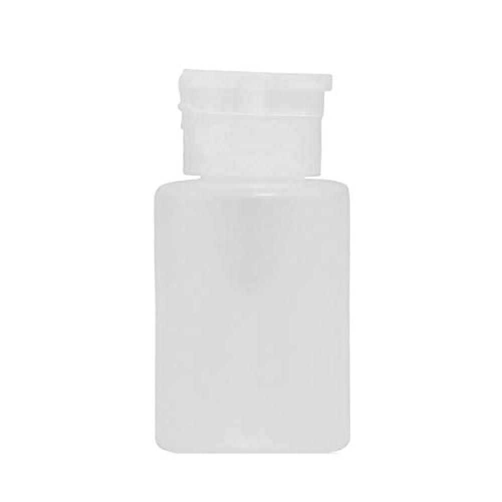 扇動する噛む子供達120ミリリットルプロネイル吐出ポンプボトル、空のプラスチックボトルクリア化粧ケースホワイト2