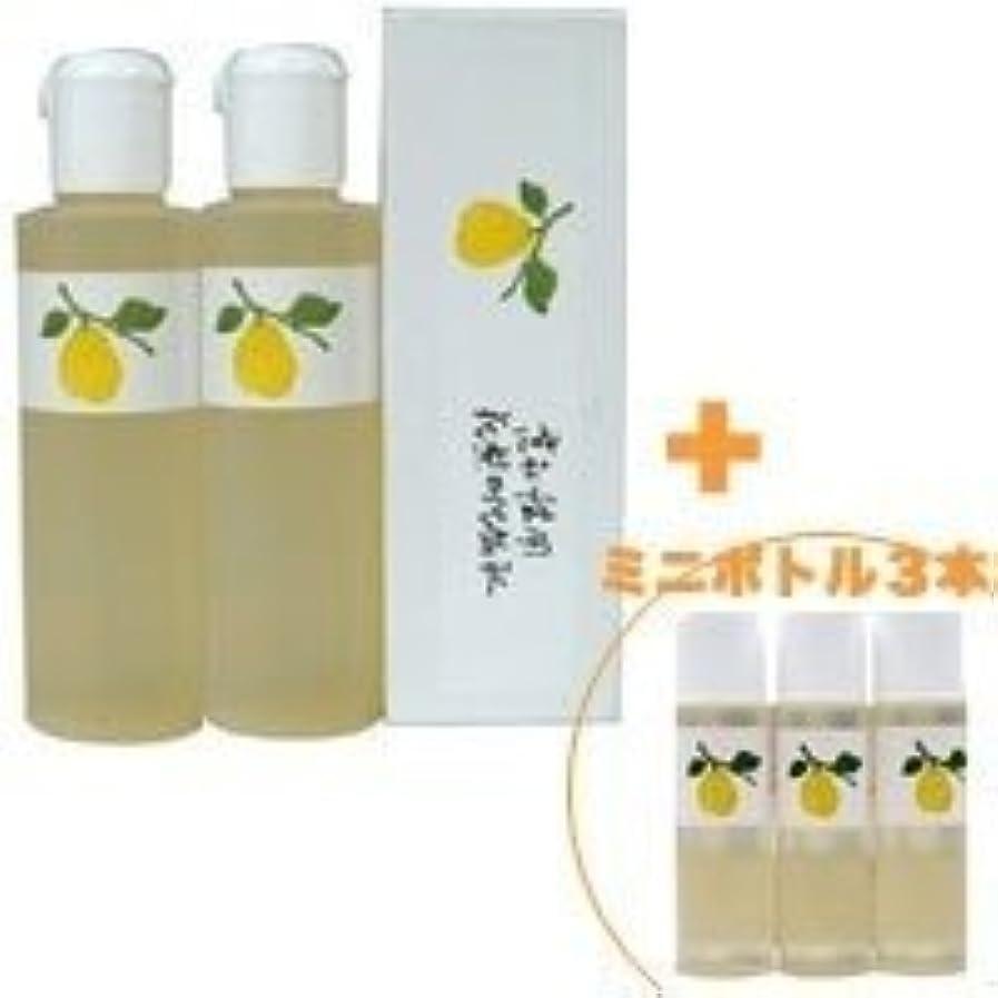 花梨の化粧水 200ml 2本&ミニボトル 3本 美容液 栄養クリームのいらないお肌へ 保湿と乾燥対策に