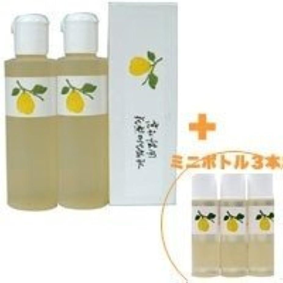 怒りオーチャードドレス花梨の化粧水 200ml 2本&ミニボトル 3本 美容液 栄養クリームのいらないお肌へ 保湿と乾燥対策に